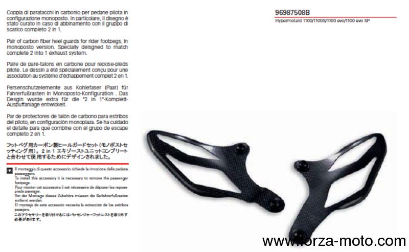 Ducati Hypermotard Carbon Fiber Heel Guards